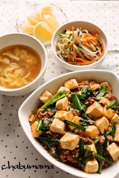 コチュジャン麻婆豆腐