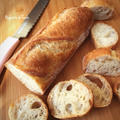 長時間発酵バゲットとレーズン酵母山食パン
