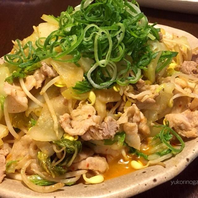 冬の豚キムチ鍋が恋しくなったら、大根と豆もやしの豚キムチ炒め