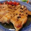 鶏もものカラフルペパーステーキ