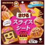 UHA味覚糖×cookpad 味覚発明!新商品開発レポート
