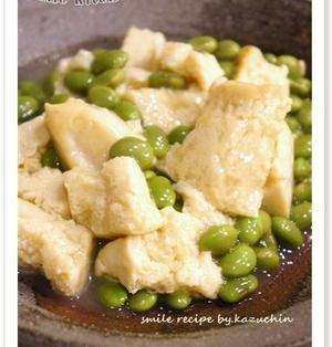 豆腐と枝豆の白だしあんかけ