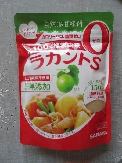 【レシピ】『ラカントS』deヘルシー紅茶パウンドケーキ