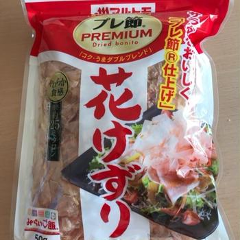 マルトモさんから美味しい商品!!