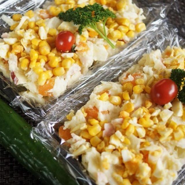 ■【大量のポテトサラダ作り】予定より4日遅れてしまいましたが。