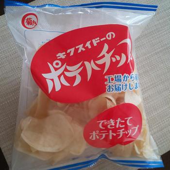 菊水堂のポテトチップ♪