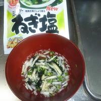 わかめスープで、簡単冷しニュー麺
