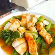 【アラジンレシピ】さごしと青菜のコチュジャン焼き
