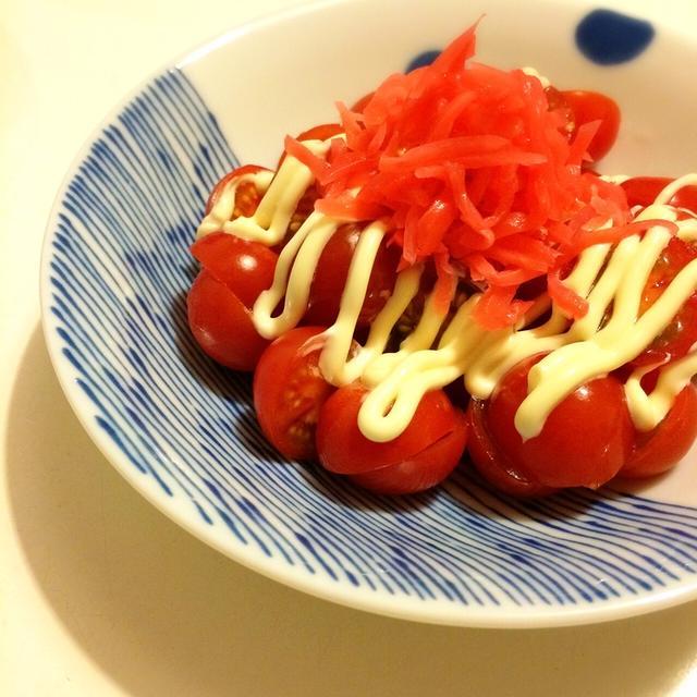 1分おつまみ!試してみて♡紅ショトマト