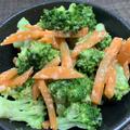 ブロッコリーのバンバンジー風サラダ
