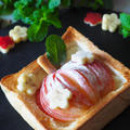 まるごと林檎トースト