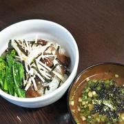 ハマチの漬け丼 ~春らしく菜の花を添えて~ 【 #下味冷凍 #お手軽 #魚料理 #菜の花 】