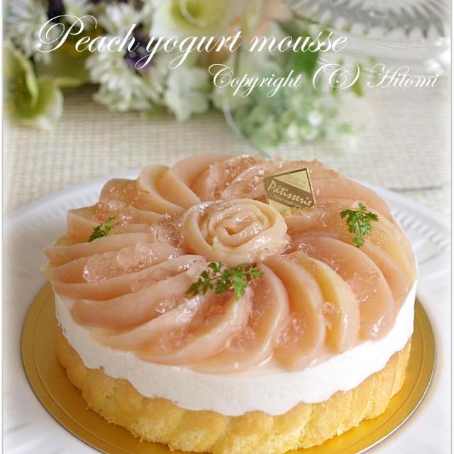 桃のヨーグルトムース☆