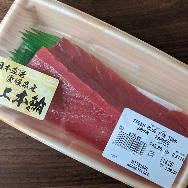 マグロてまり寿司