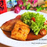 【主菜】読者様700人感謝です!!鮭の照り焼き♡ばかたれレシピ第四段!定番おかずにちょい足し♡