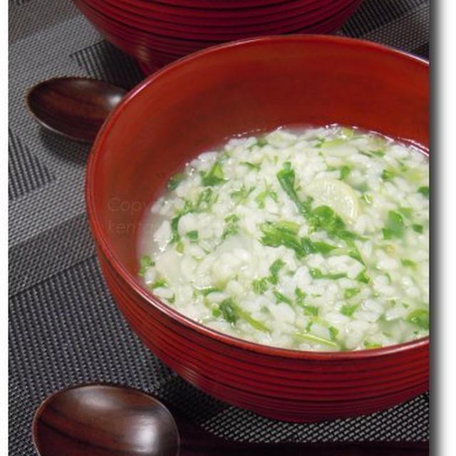 七草粥 と 七草ドレッシングサラダ