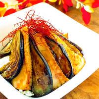 お弁当にも!ワンパン5分でトロ〜り茄子と厚揚げのこっくり照り焼き♪