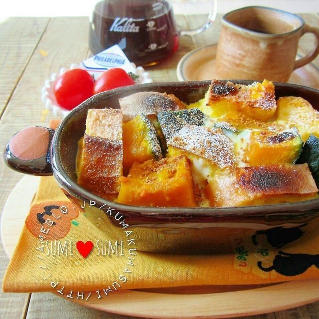 朝10分で♥レンジで時短・かぼちゃのパンプディング