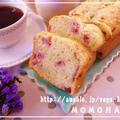 フレッシュ苺と大量ヨーグルト(水切り不要)♪卵不使用ホットケーキミックスでしっとりチョコパウンド   by MOMONAOさん