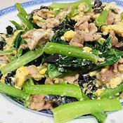 花椒ピリッ☆豚肉と小松菜の卵炒め