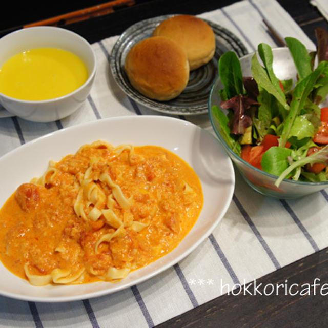 (夕飯) 手作り生パスタでカニのトマトクリーム