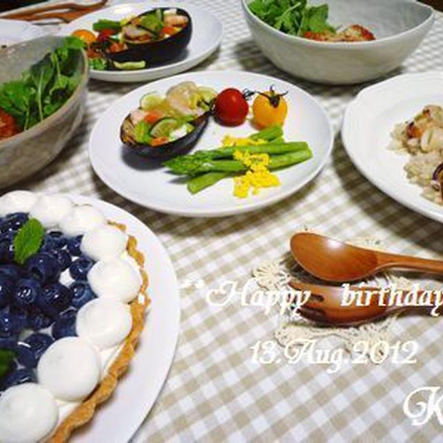 **Birthday dinner**