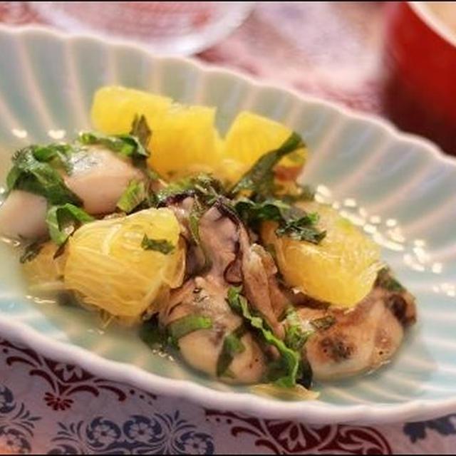 牡蠣と大葉のフルーツサラダ☆