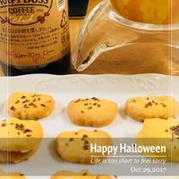 ハロウィンおやつ〜アニス入りかぼちゃクッキー♪〜