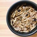 【ダイエットごはん】デトックス☆入れて炊くだけ!塩麹ときのこの簡単炊き込みご飯