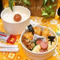 「鶏の唐揚げ&キンピラ弁当」deゆーたんのランチ