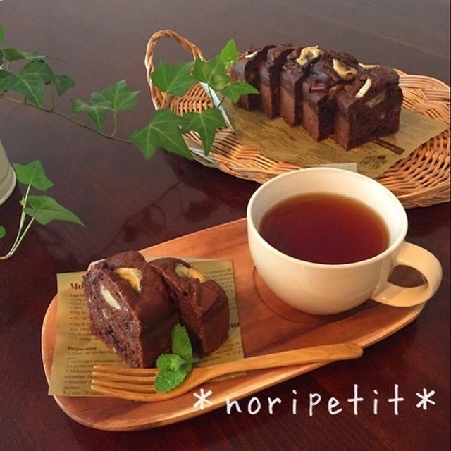 簡単♡HMde混ぜて焼くだけ♡バナナ&チョコパウンドケーキ♡と今日のイチオシ!