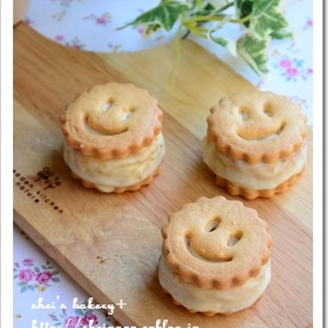 スイートポテトサンドクッキー