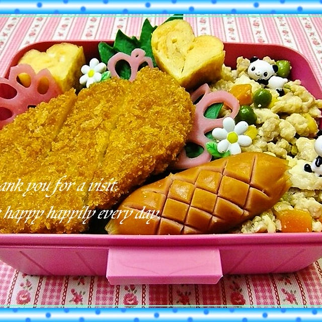 炒り豆腐とコロッケで本日(11/5)のお弁当♪