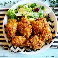【簡単!鶏肉料理】コーンフレークでザクザク♪フライドチキン