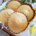 ~ほのかなレモンの香り♪~【レモンマドレーヌ】#簡単お菓子 #お菓子作り