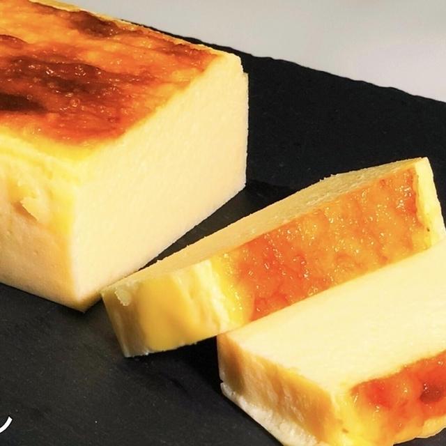 材料費たったの250円!究極の節約『濃厚チーズテリーヌ』の作り方