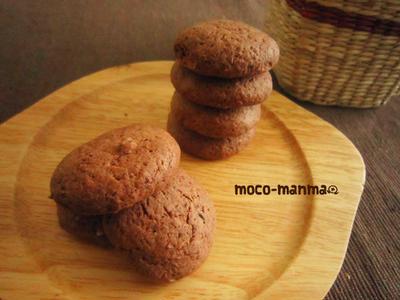 アーモンドとチョコチップのチョコクッキー.*゜