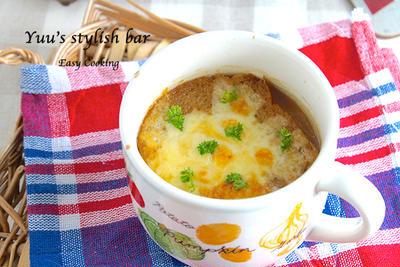 カリカリベーコン時短のコツ有!新玉ねぎの大量消費に♡オニオングラタンスープ《簡単★節約★時短》