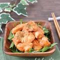 鶏胸肉のオーロラソース和え☆&レシピ掲載♪