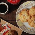 バレンタインに残った食材で作る簡単クッキー掲載♡【ワンコインでインドカレーの夕ご飯】