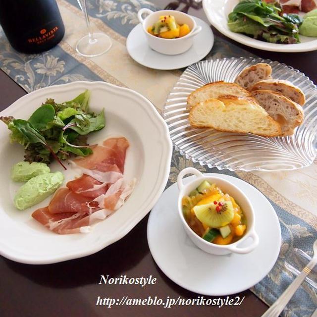枝豆のムース プロシュット添えでフランチャコルタを愉しむ休日。
