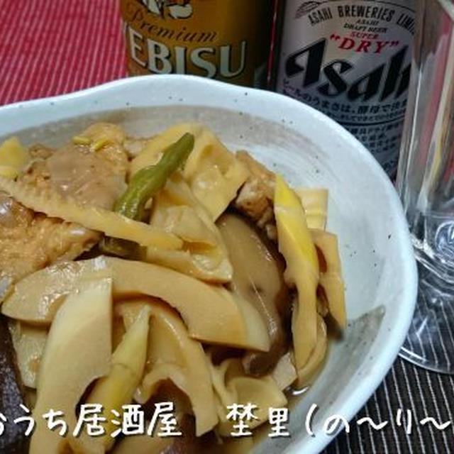 煮物で一杯 破竹の煮物