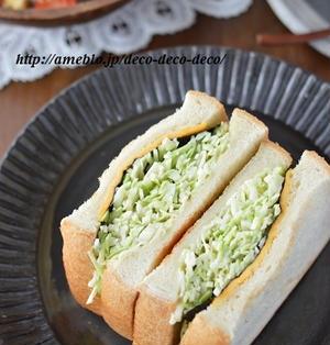和風な沼サン!「わさびバター×海苔×春キャベツのサンドイッチ」 +おかしな子どもたちの話♡
