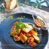鮭の竜田揚げ〜根菜ゴロゴロ香味醤油たれ