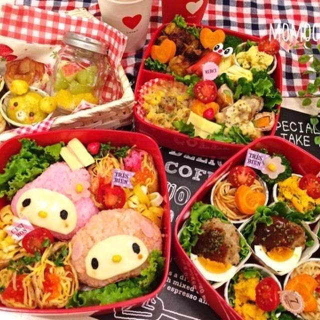 お弁当にぴったりなキュートなおかずレシピ☆