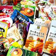 昭和産業さん♩【#マツコの知らない世界#ケーキのようなホットケーキミックス】