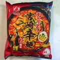 「明星 チャルメラ 宮崎辛麺」辛いラーメンを食べたい時にオススメの1つ
