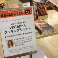 レシピブログキッチンへ♪ by vivianさん