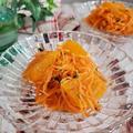 ~食卓を明るく~【オレンジキャロットラペ】#作り置き #デリ風 #簡単レシピ
