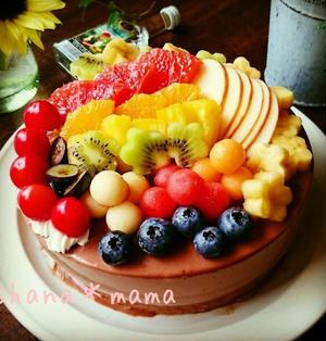 大感謝♪豪華にたっぷりフルーツデコのチョコプリンケーキ♪